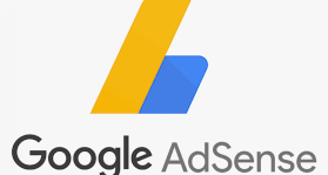 גוגל אדסנס – המדריך למתחילים