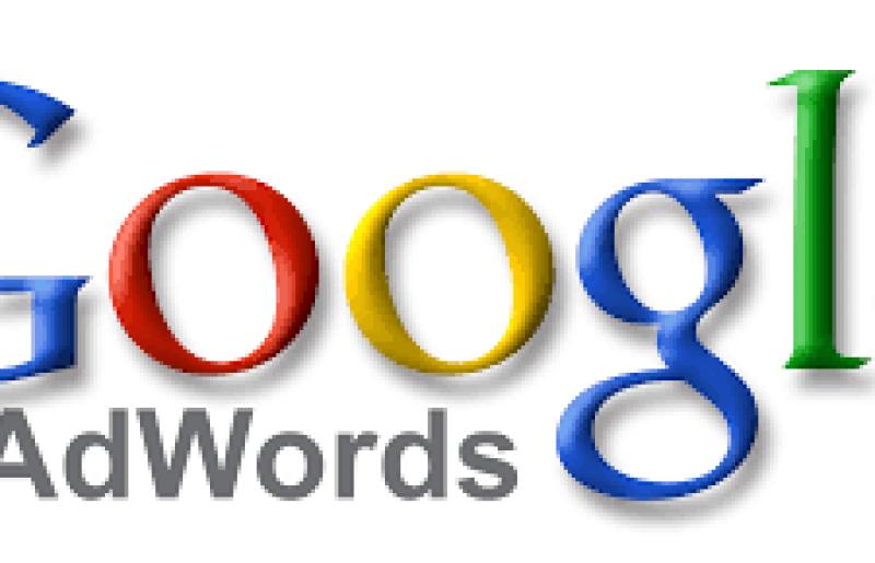 גוגל אדוורדס – מונחי יסוד