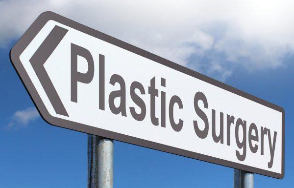 ניתוחים פלסטיים השכיחים ביותר